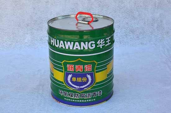 沧州沥青漆厂家